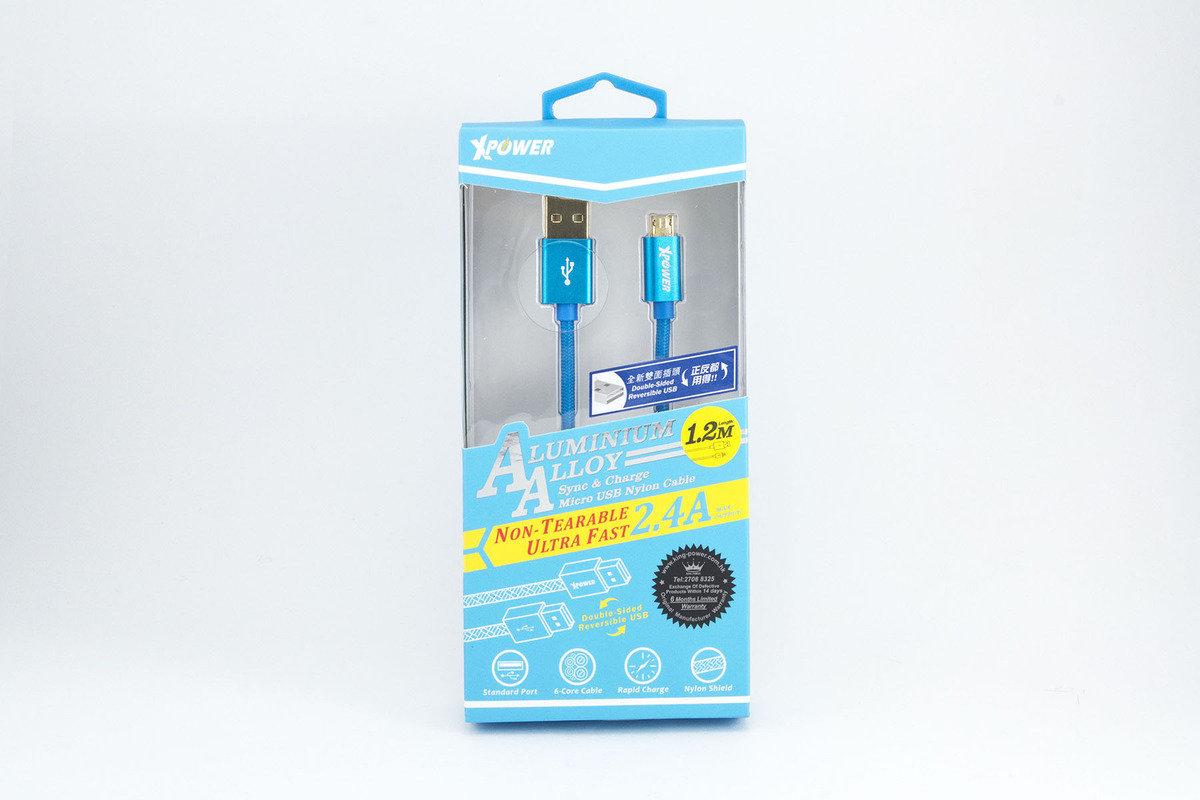 Xpower Micro USB 充電線 1.2m - 藍