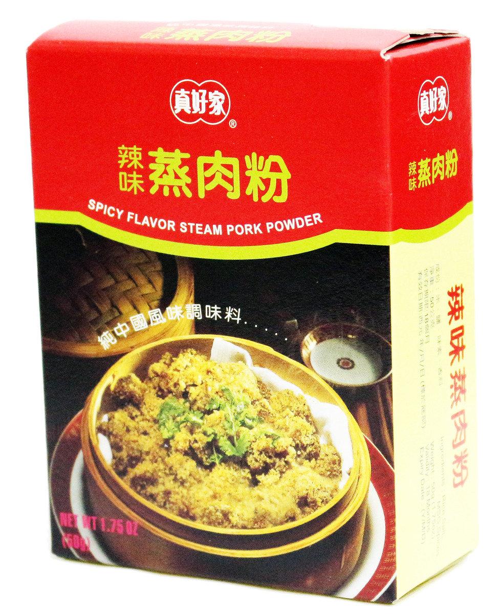 辣味蒸肉粉x 2盒