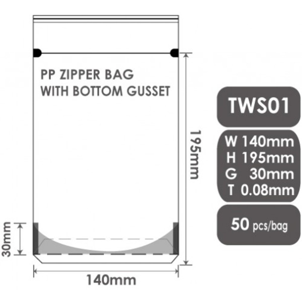 PP夾鏈袋-(空白微立袋-6兩10個裝)