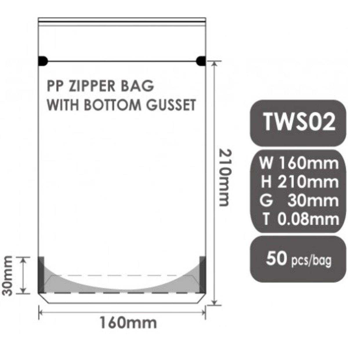 PP夾鏈袋-(空白微立袋-半斤10個裝)