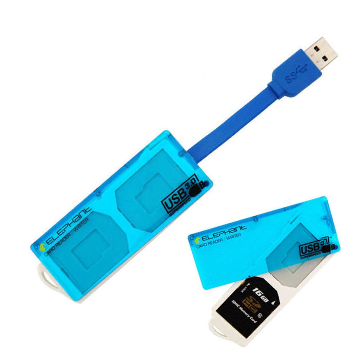 USB 3.0 讀卡器