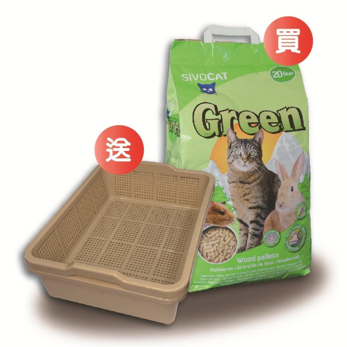 限量優惠-買砂送盆:比利時寵物天然環保木砂10.8kg+雙層貓砂盆