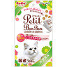 貓小食雞肉粒(鰹魚味)(W12862)