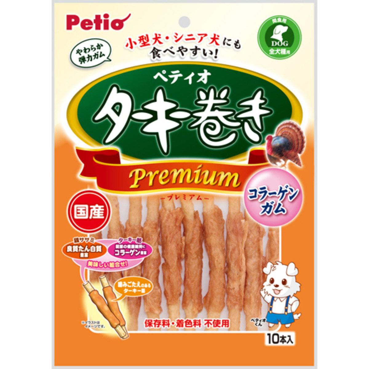 狗小食火雞肉卷(到期日:30/11/2016)(W12697)