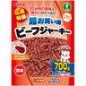 狗小食牛肉粒 (超值裝)(W12571)
