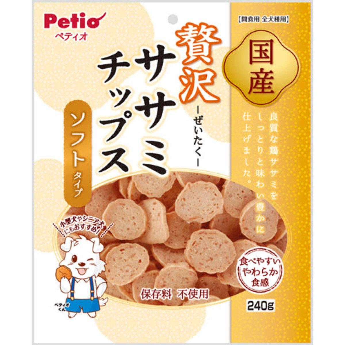 狗小食雞胸肉圓片(W12613)