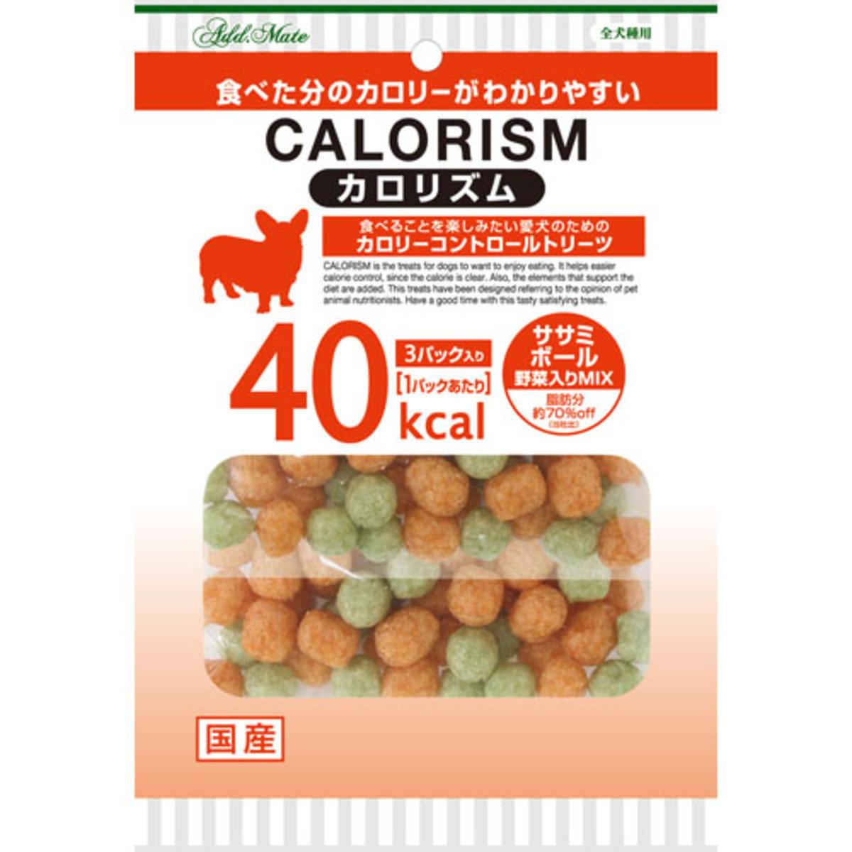 狗小食雞胸肉及蔬菜球(A12495)