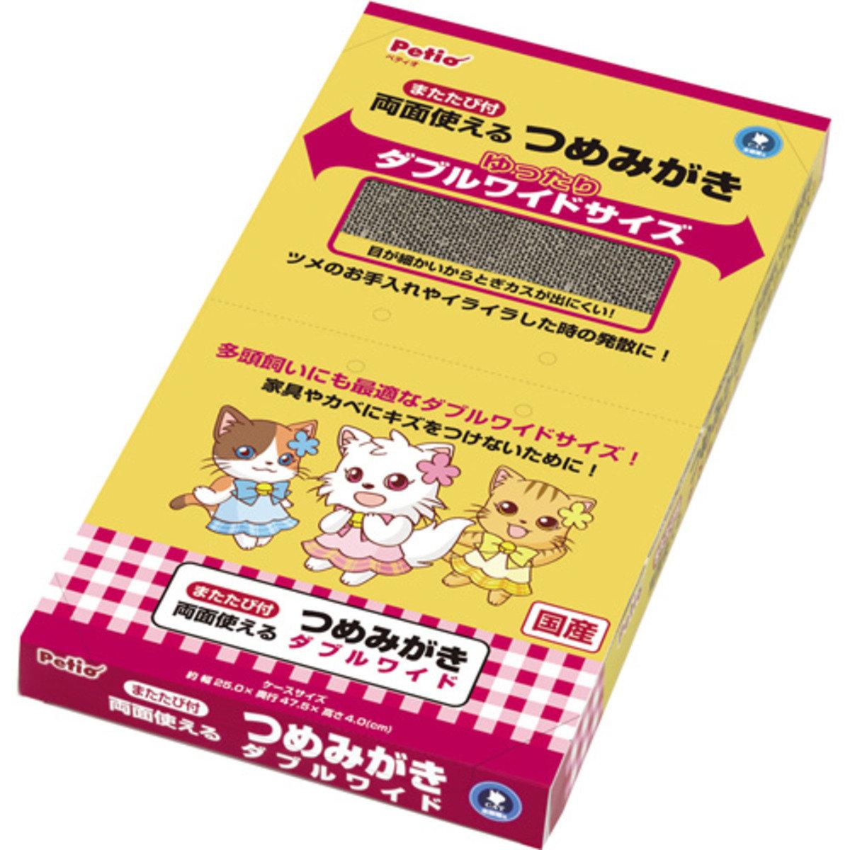 雙面耐磨貓抓板(加闊)(W24733)