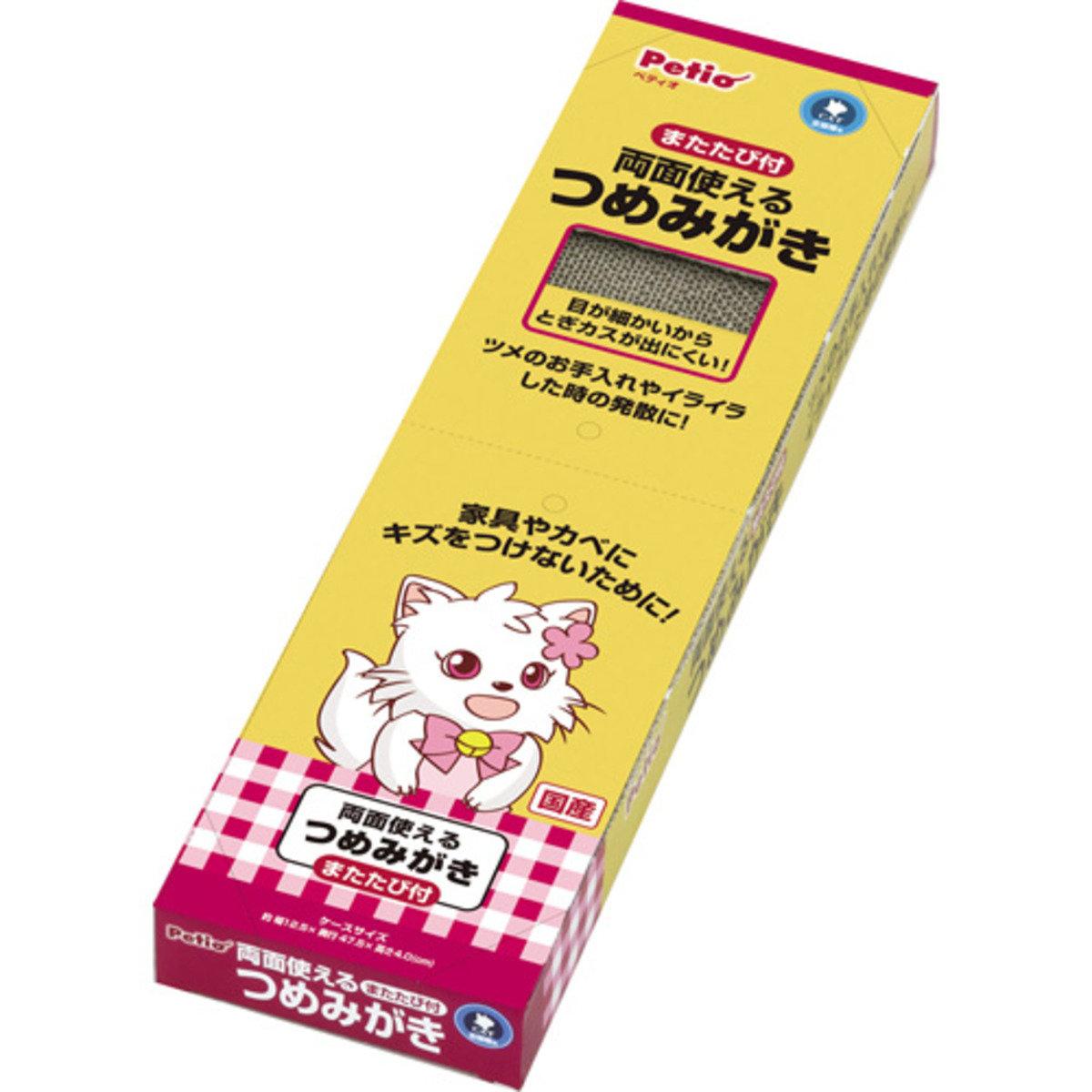 雙面耐磨貓抓板(標準)(W24730)