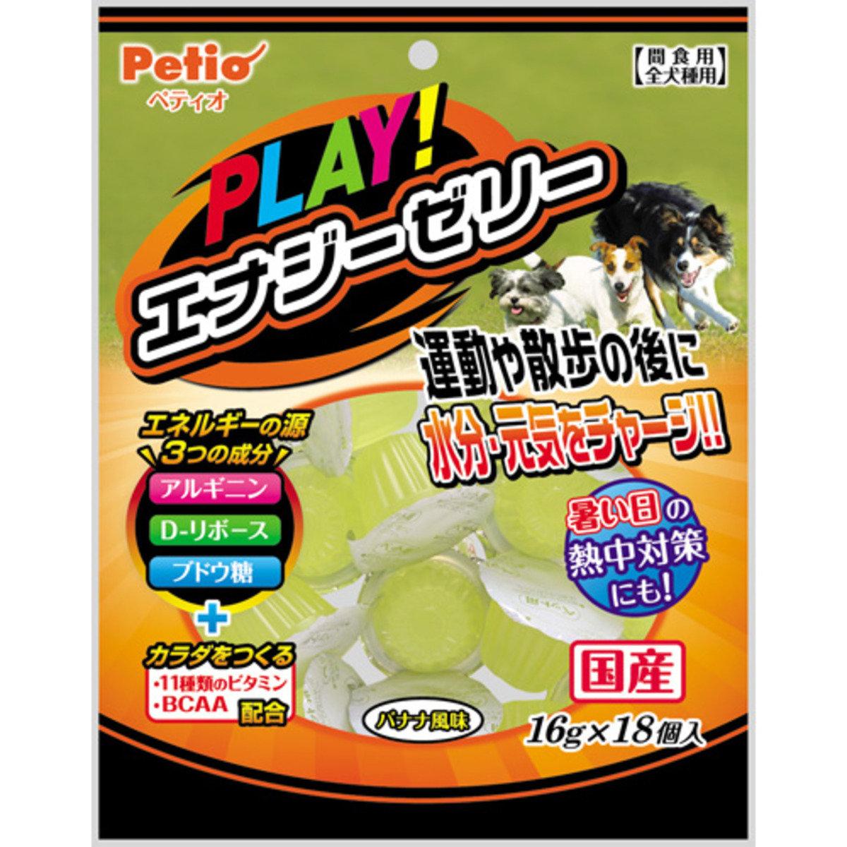 狗小食營養運動型能量啫喱(W12409)