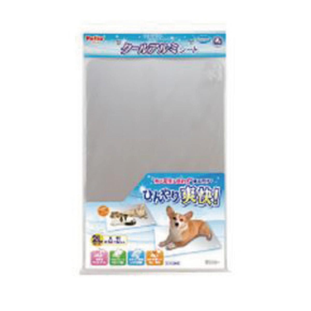 夏季冰涼系列鋁製涼墊(加大)(W25123)