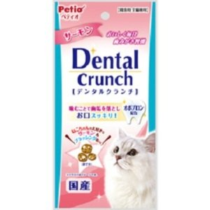 [贈品] 貓小食牙齒護理.三文魚粒(W12730)