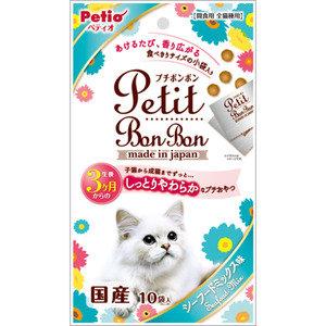 [贈品] 貓小食雞肉粒(混合海鮮味)(W12863)