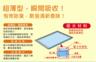 超薄型清香尿片(45x60)(W24410)