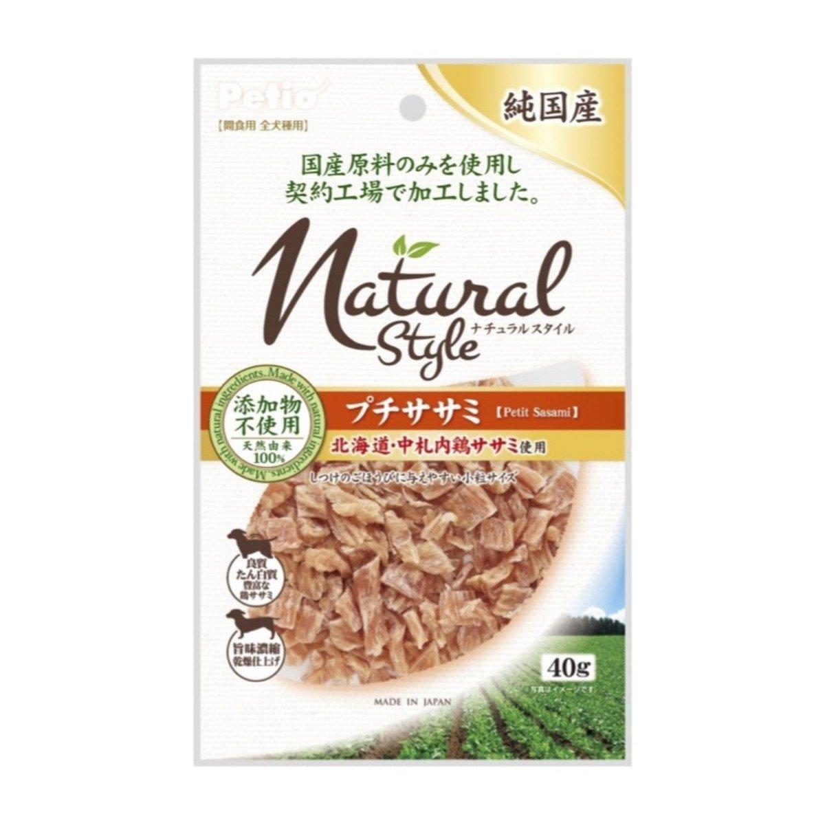 狗小食天然北海道雞胸肉粒 (W12738)