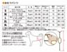 zuttone高齡犬護理出街專用尿褲 3L(狗仔) (W23636)