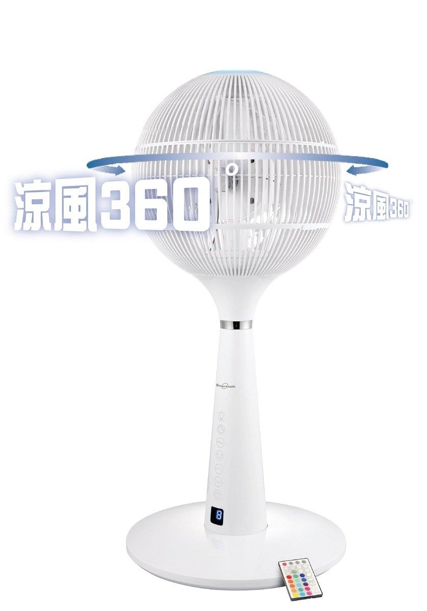 Smart Global 環保幻彩360°球型風扇