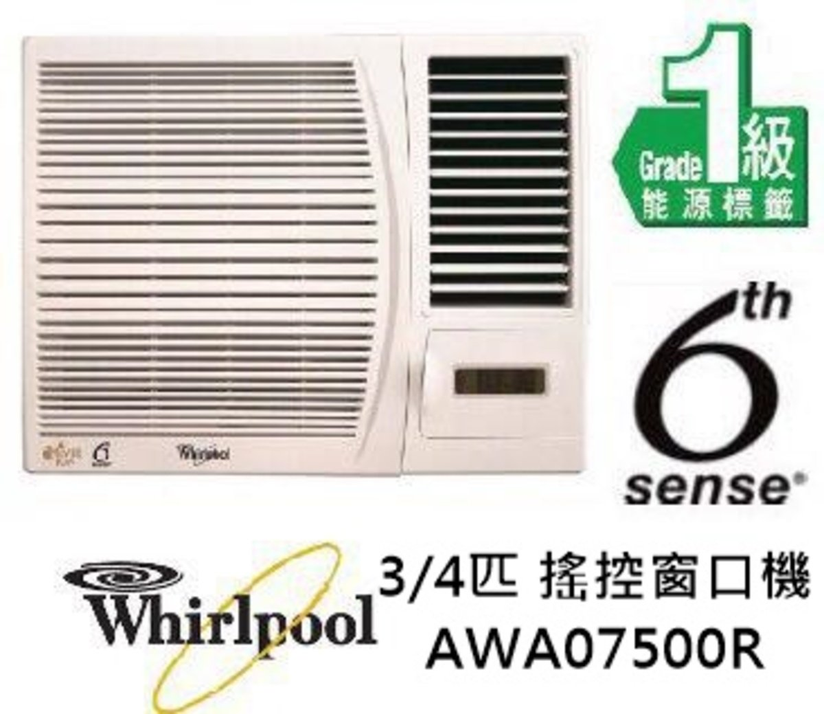 whirlpool | awa07500r air conditioner | hktvmall online shopping
