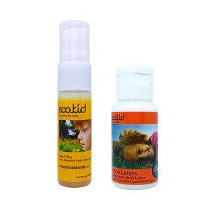(贈品) BUG A BUG 有機減敏防蟲驅蚊噴霧 15ml + 有機減敏保濕滋潤護膚乳 20ml