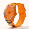 RED LIST 手錶 - 虎紋