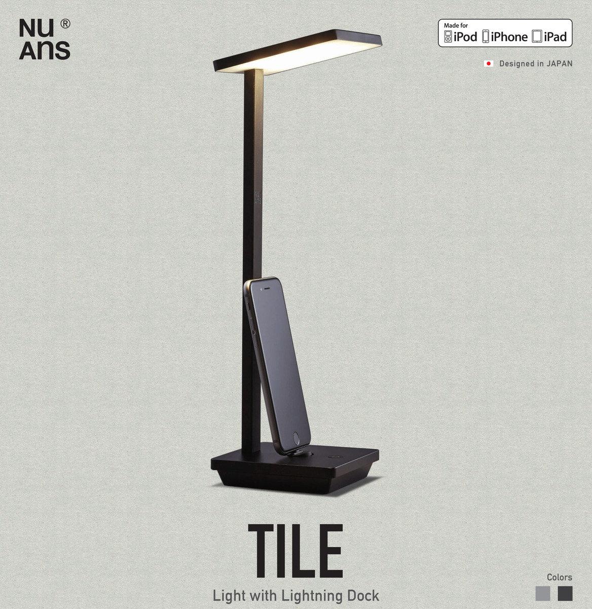 TILE枱燈連Lightning插座 - 黑色