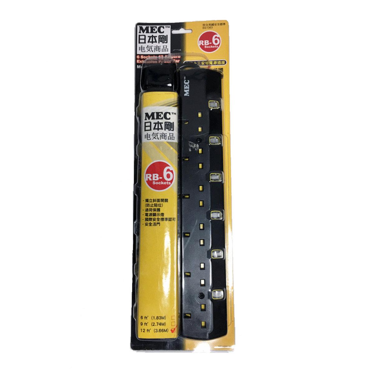6位12呎獨立開關拖板(黑) CE認證