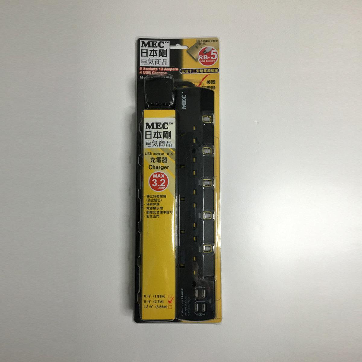 5位9呎獨立開關拖板連 4USB(黑) CE認證