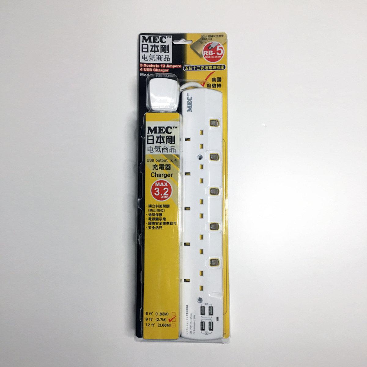 5位9呎獨立開關拖板連 4USB(白) CE認證