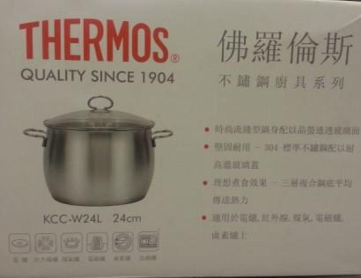 Thermos KCC-W24L 不銹鋼雙耳鍋,