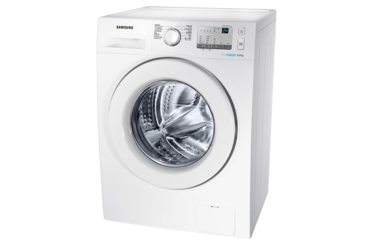 6公斤洗衣機