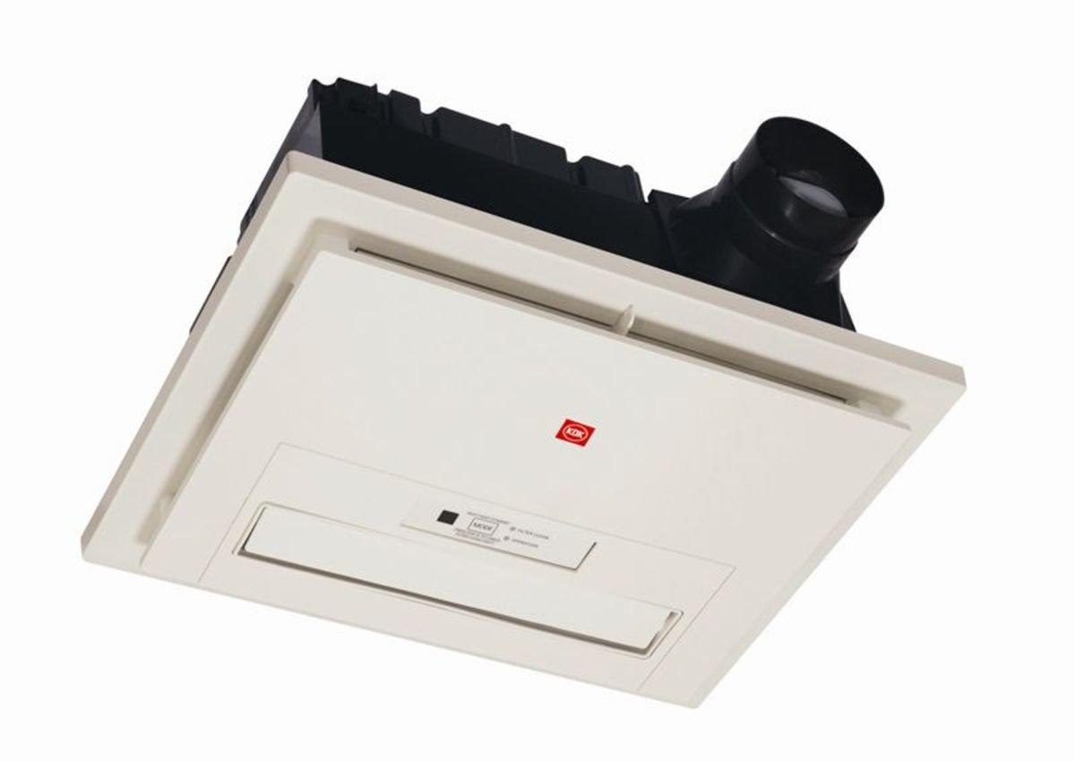 40BEBH 2650W 天花式浴室寶 (無線遙控)(不包安裝)