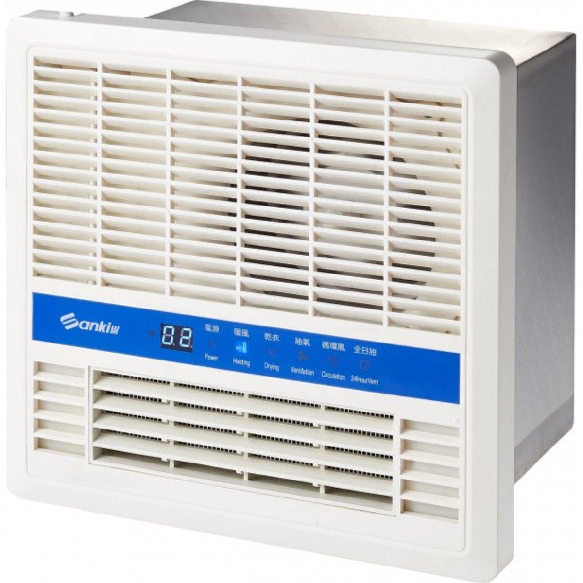 SK-TV20 1350W 窗口式浴室寶 (不包安裝)