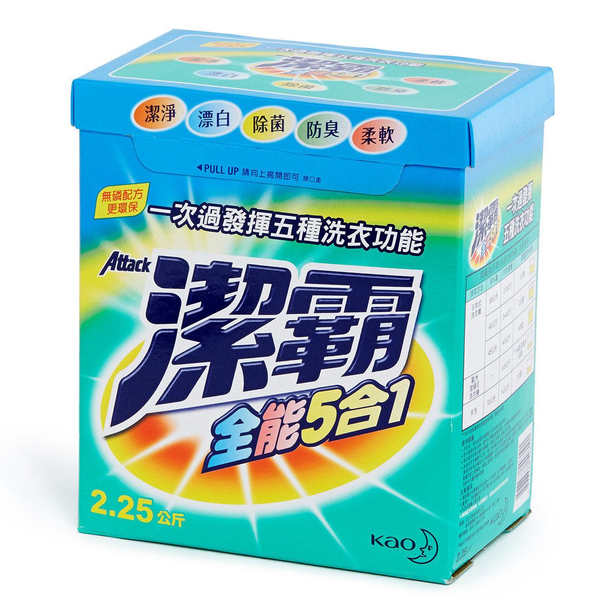 全能5合1超濃縮洗衣粉
