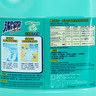 抗菌配方超濃縮洗衣液