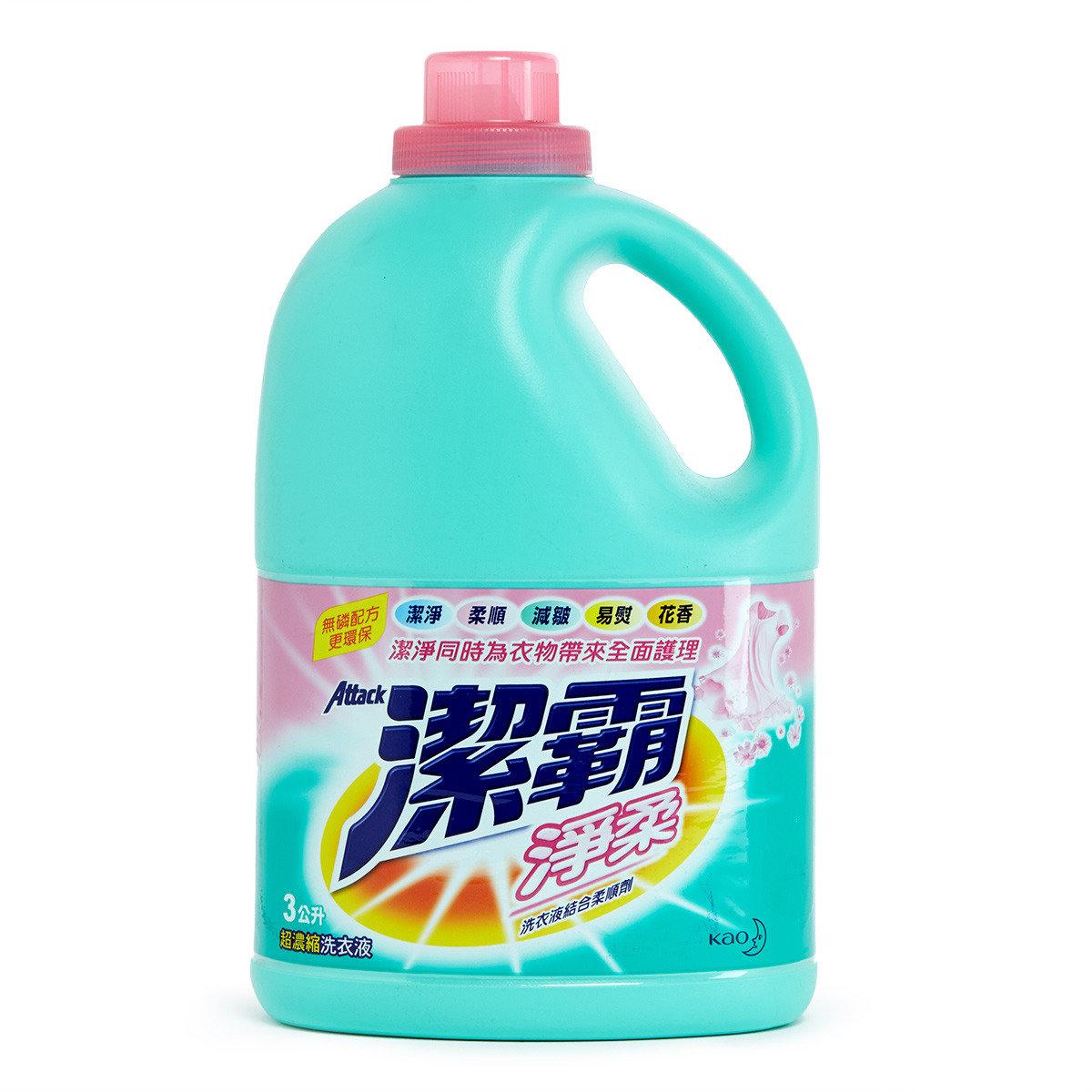 淨柔超濃縮洗衣液
