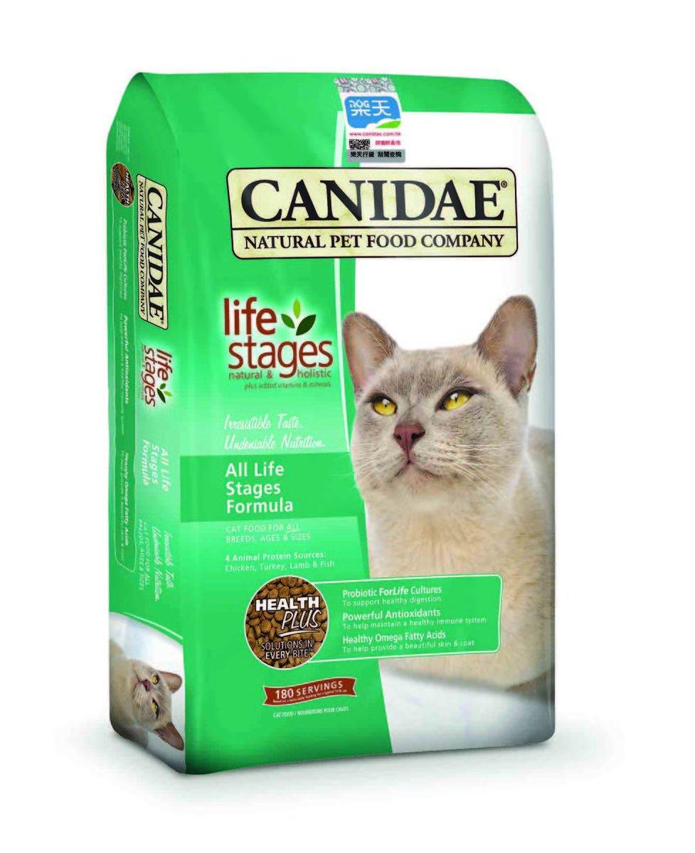 貓原味配方4磅