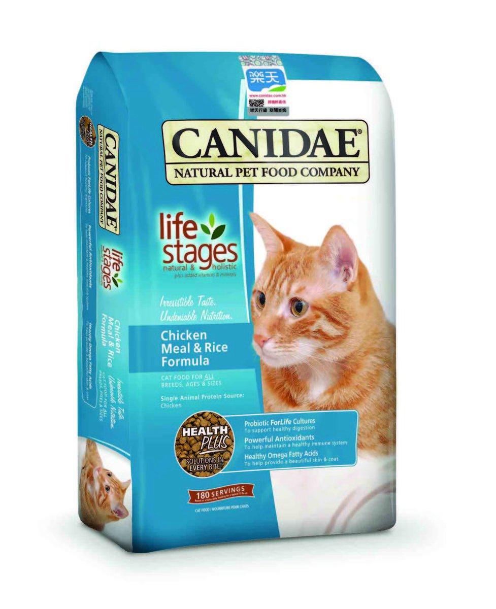 貓鮮雞肉紅米配方4磅