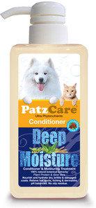 [贈品] PatzCare - 洗毛水 (修護焗油)