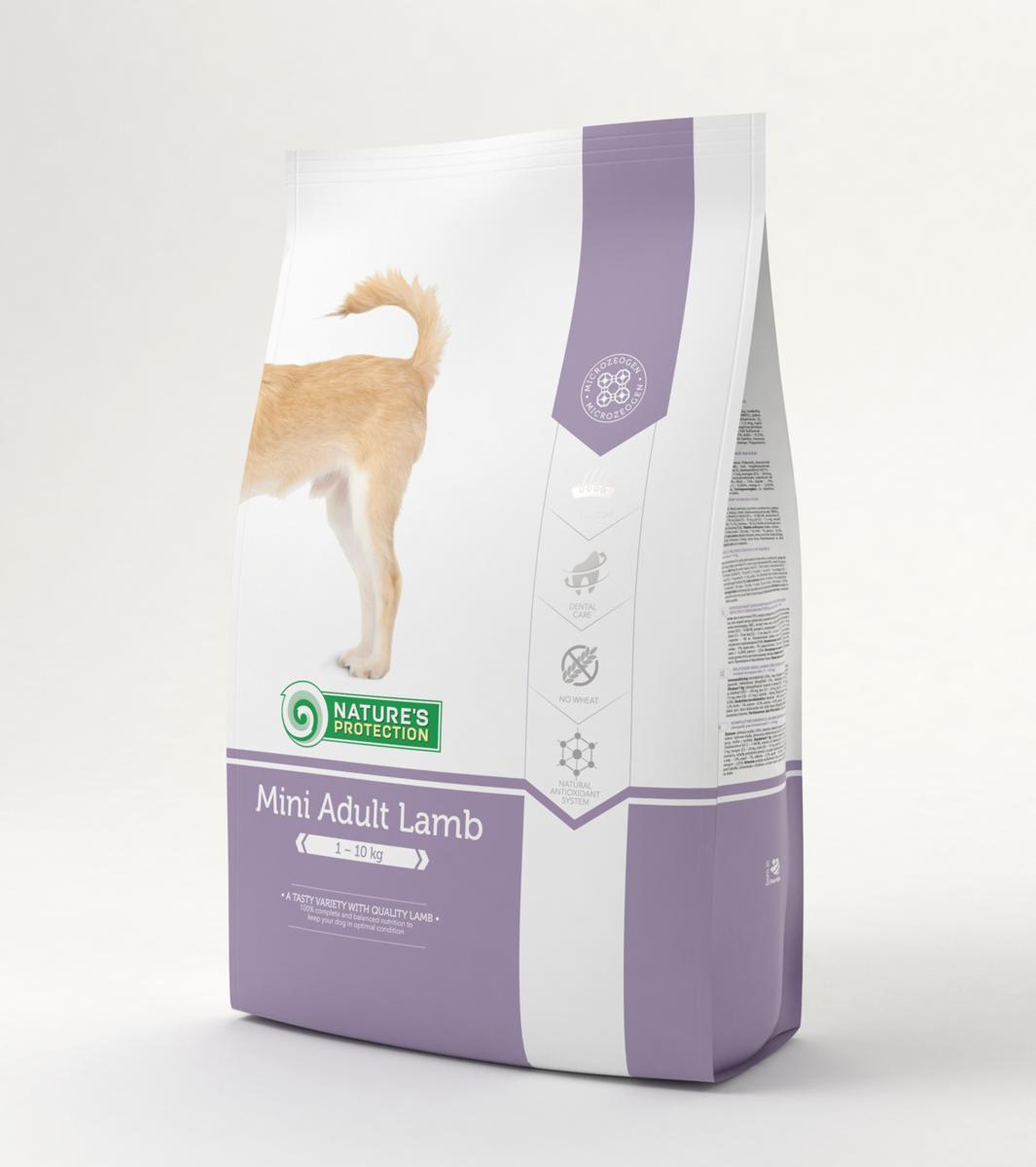 羊肉小型成犬糧(腸胃敏感配方)2kg
