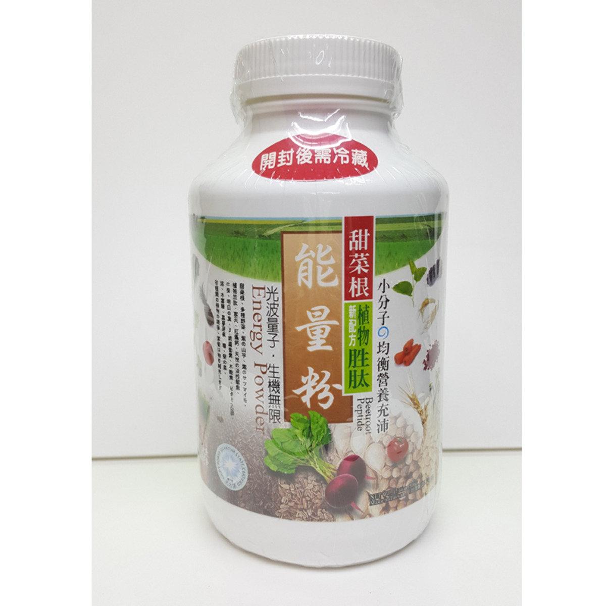 【綠色生活】甜菜根胜肽能量粉 (500克)