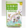 【沖繩】綠藻素/900粒