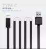 TYPE-C 快捷線-黑色