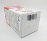 特效降醇 日本紅麴納豆激酶片