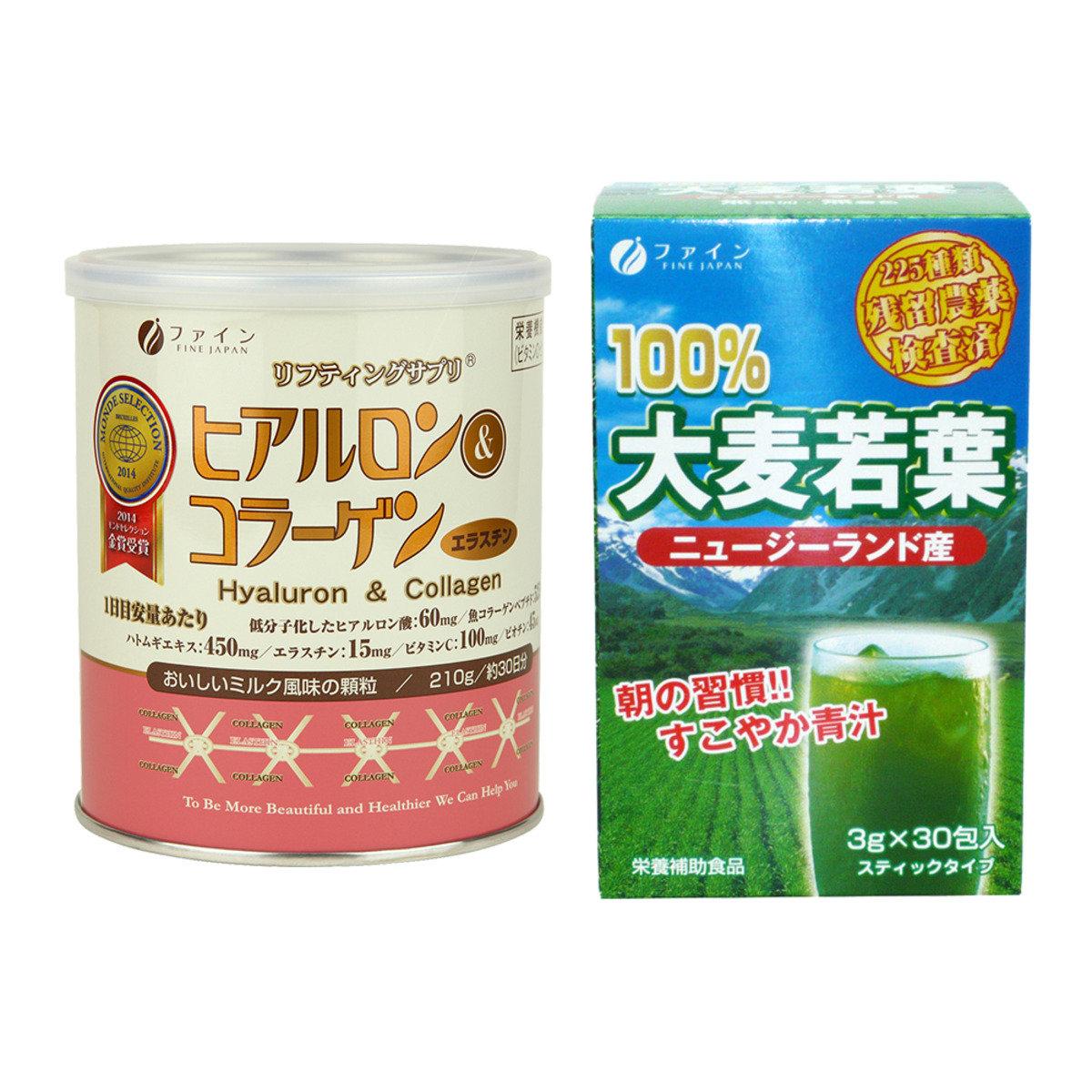 美容消豆套裝 ( 膠原蛋白 1罐 + 大麥若葉 1 盒)