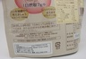 透明質酸及膠原蛋白(普通袋裝 231克)