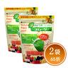 優惠精選:蔬果酵素纖型代餐 ( 200克 ) [ 綠晨果昔 營養減肥] 2 袋