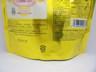 金裝透明質酸及膠原蛋白(金袋裝 210克)
