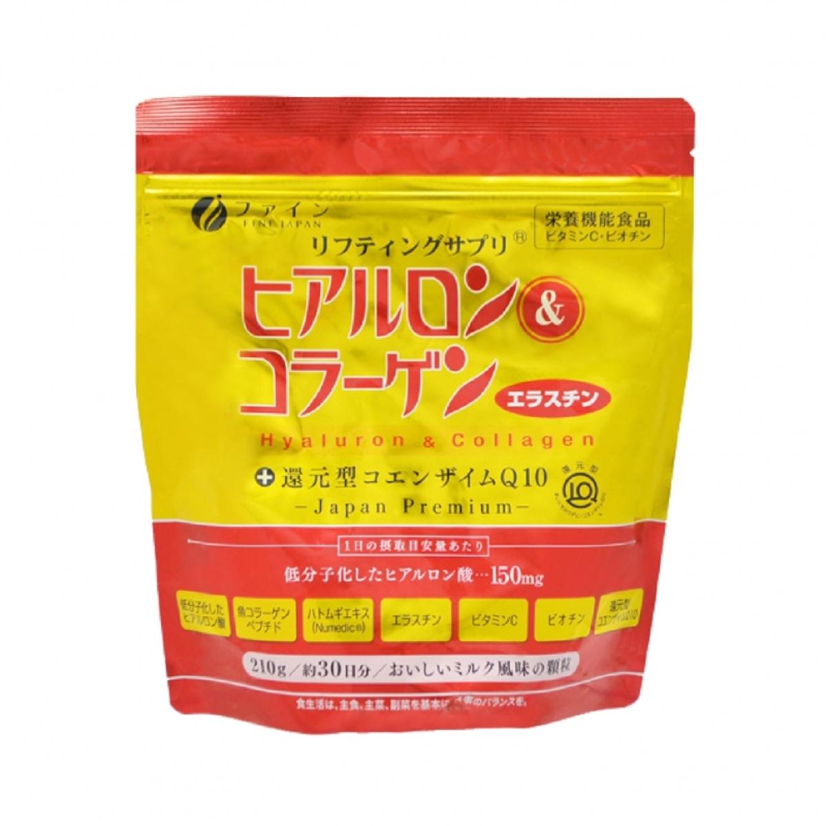 金裝透明質酸及膠原蛋白(金袋裝 210克, 30天份量)
