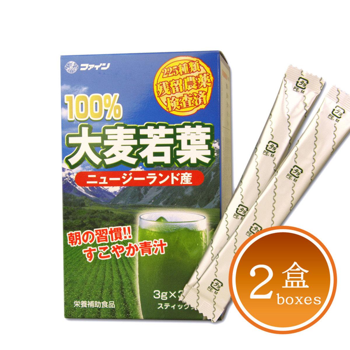 大麥若葉 2 盒優惠裝 ( 60 包 )