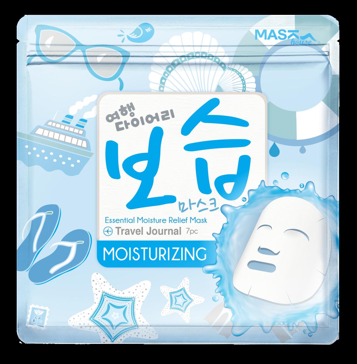 Mask House 水漾保濕精華面膜